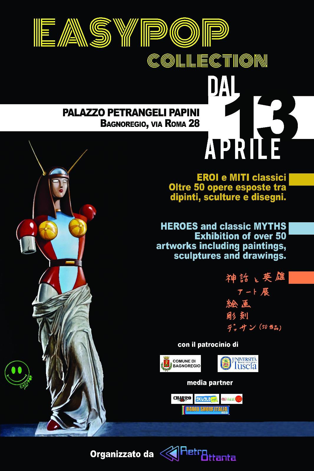 Bagnoregio: il festival Retrottanta, fino al 5 maggio
