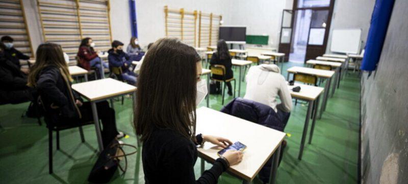 scuolaalunni